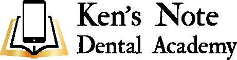 Ken's Note